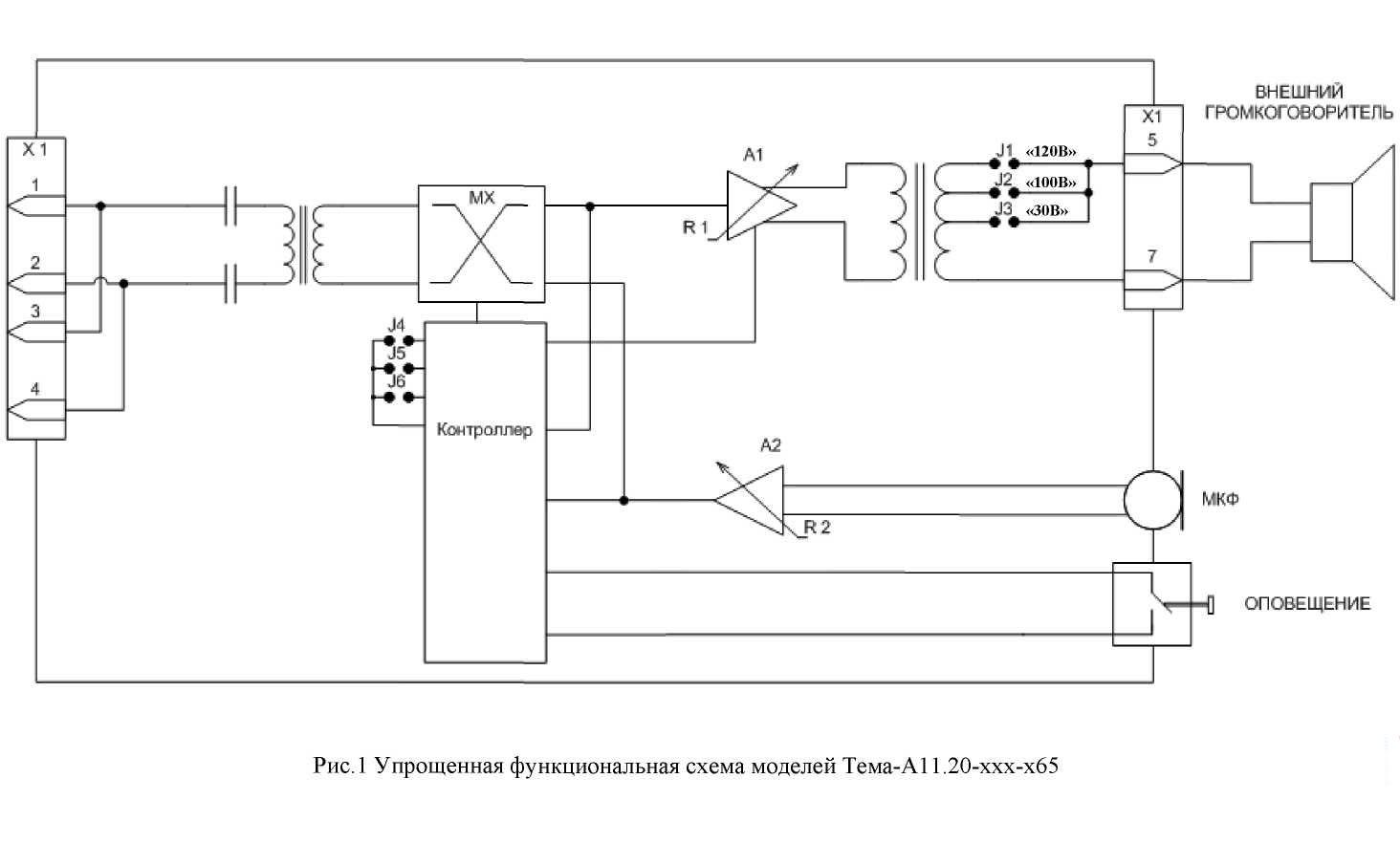 Схема подключения переговорного устройства фото 975